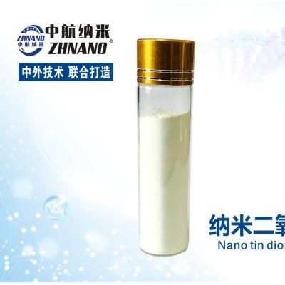 纳米二氧化锡SnO2 球形分析纯氧化锡纳米粉