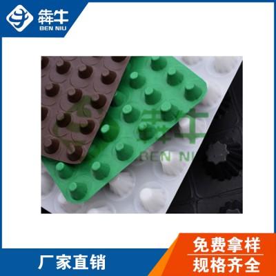 深圳市20高成卷车库排水板型号齐全