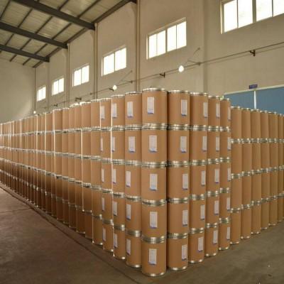 一水柠檬酸 CAS5949-29-1 工厂直销 量大从优