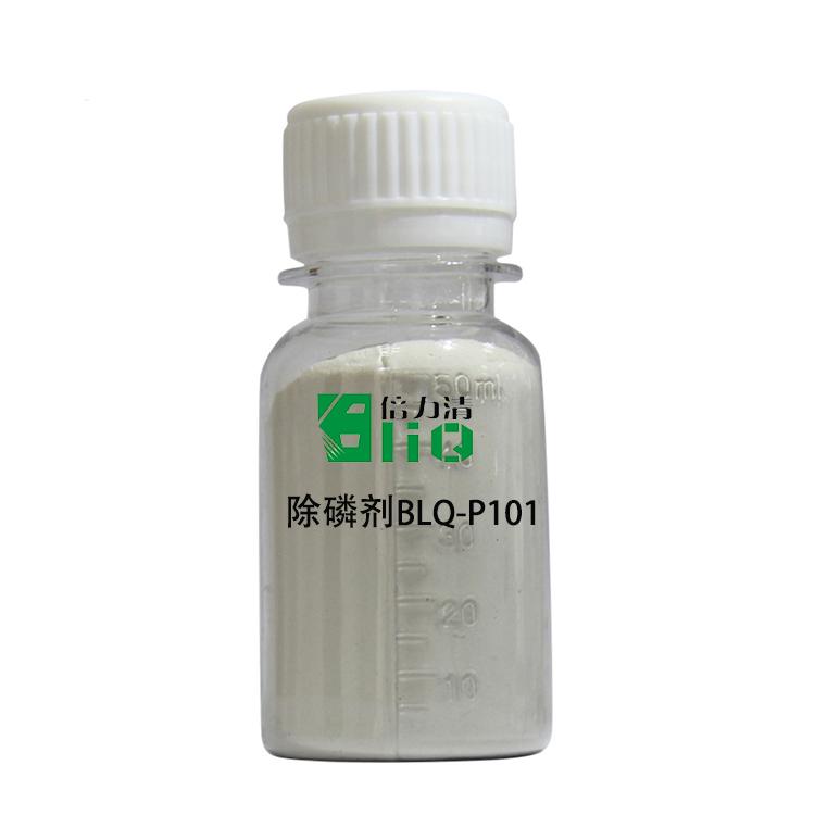 除磷剂BLiQ-P101 有效去除总磷、次亚磷  诺冠环保