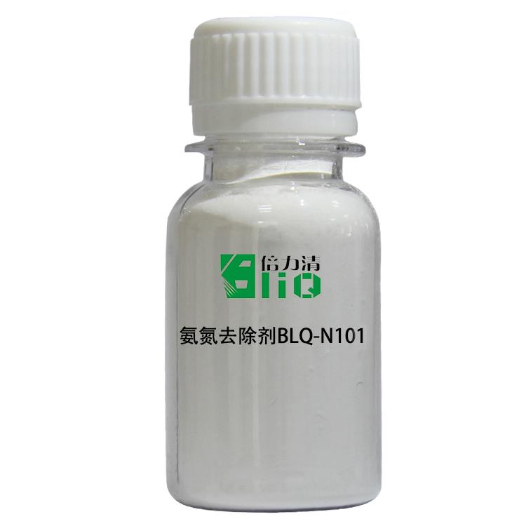 氨氮去除剂BLiQ-N101 氨氮去除率99% 诺冠倍力清