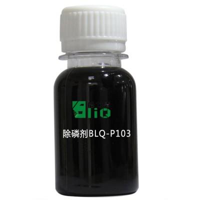 液体除磷剂 BLiQ-P103 生活污水总磷 诺冠环保