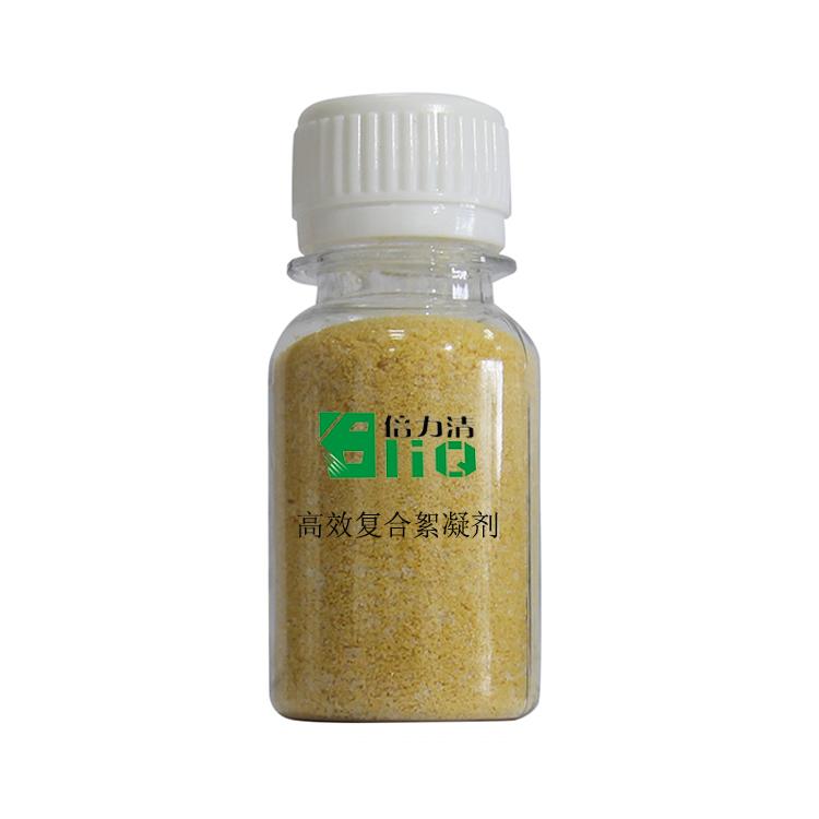 复合絮凝剂 效果优于单一PAC\PAM 诺冠环保
