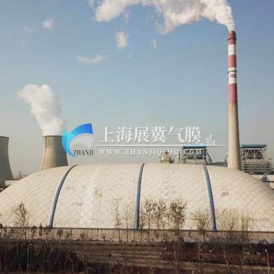 气膜煤棚|气膜大棚|煤仓|绿色环保|展冀气膜