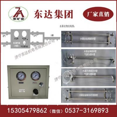 ZP127机械式手动气水喷雾控制箱