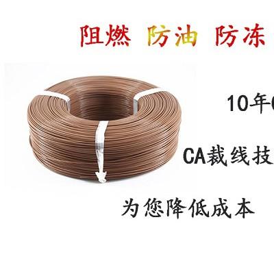厂家直销美标电线 环保导线 UL1030电子线