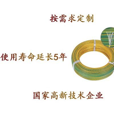 PVC绝缘电缆ul1032-辰安厂家直销