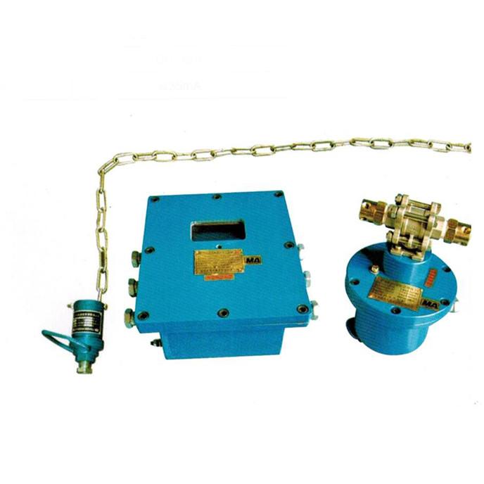皮带运输机转载点洒水除尘装置ZP127本安型