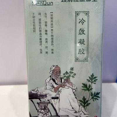 森顿冷敷凝胶oem贴牌定制代加工生产厂家 山东朱氏药业
