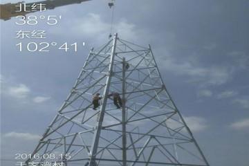 通讯角钢铁塔参数 河北常通