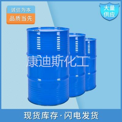 对苯二甲酰氯厂家 有机合成中间体 现货可发