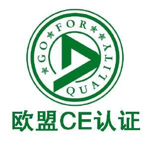 电动滑板车CE认证办理