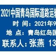 恒兴国际会展(北京)有限公司
