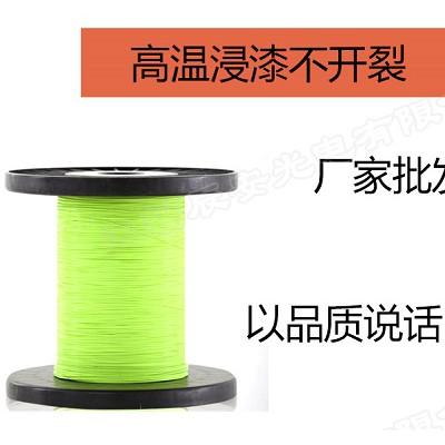 UL1061电子线PVC足米电子电器设备连接导线电子线