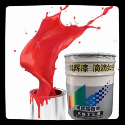 山东济南氟碳漆可以定做各种规格、型号、颜色
