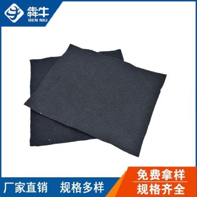 南京市无纺长丝土工布发货速度快