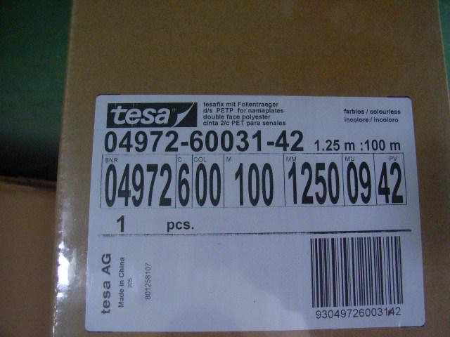 出售德莎4972德莎胶带出售