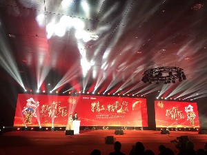 苏州活动策划 年会晚会 开业庆典 会议会务场地布置公司