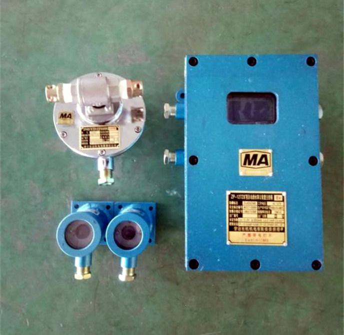 红外对射自动洒水降尘装置ZP127矿用本安型除尘设备