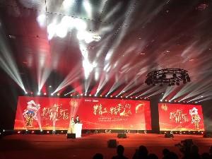 上海活动策划 年会晚会 开业庆典 会议会务场地布置公司