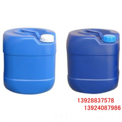 蓝白火高热值生物油添加剂 厨房环保油催化剂乳化剂