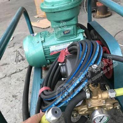 煤矿用防灭火液压泵价格 东达机电厂家供应