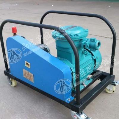 BH-40/2.5煤矿用防灭火液压泵常年供应 欢迎选购