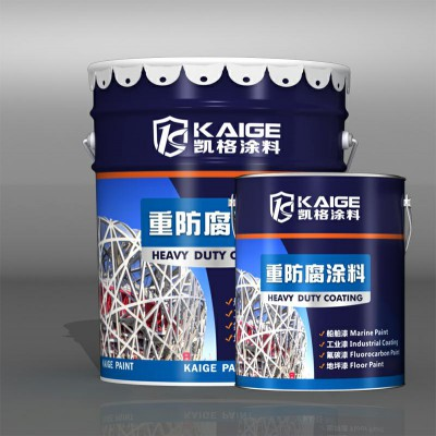 广州四轮农用拖车 改性环氧重防腐面漆 环保排污设备漆