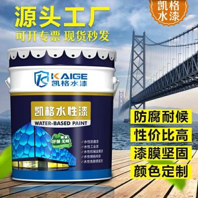 清远打碴子机 钛纳米重防腐涂料 环保处理设备重防腐油漆