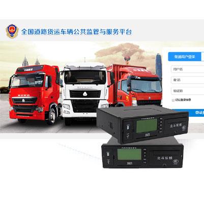 汽车gps定位车辆,天津北斗/GPS双系统车载视频监控
