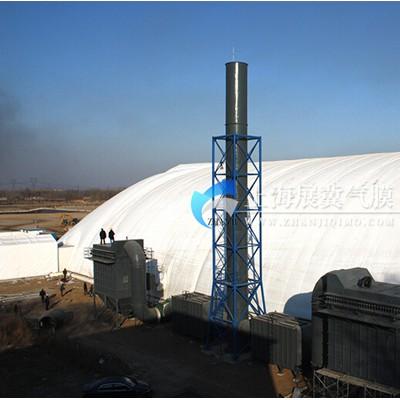 封闭煤场|气膜煤仓|环保储煤技术