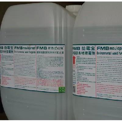 防霉宝-属内吸抗雨水流失型木材防霉防护剂