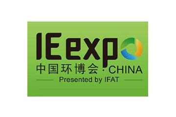 2022上海环保展|中国环博会上海展|中国国际环保展览会