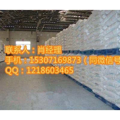 山东氯化钙生产厂家