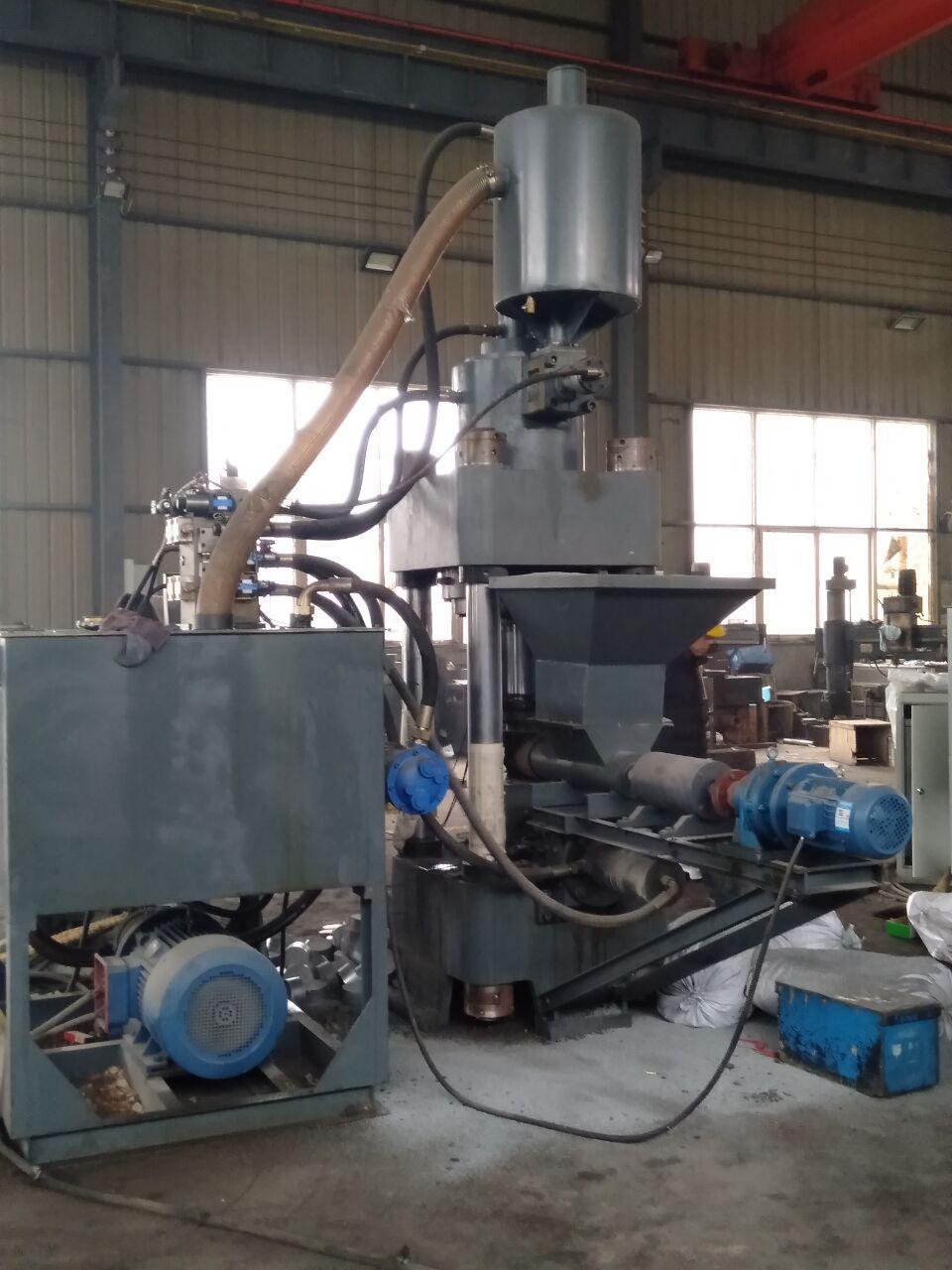 杭州全自动铝屑压块机金属屑压块机鑫源液压产品质量过硬可定制l