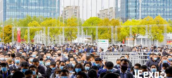 2022上海环博会|中国环博会上海展|中国国际环保展览会