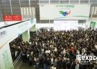 2022上海环博会 中国环博会上海展 中国国际环保展览会
