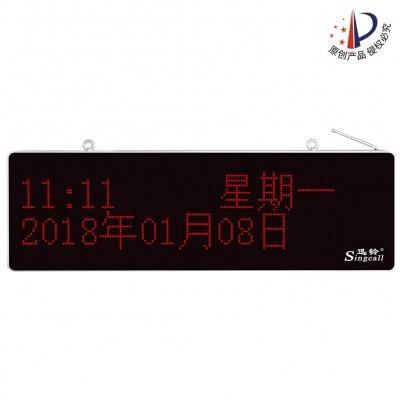 迅铃APE8900汉显接收主机 医用呼叫器/楼层呼叫系统