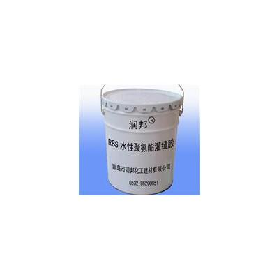 RBS水性聚氨酯灌缝胶厂