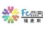南京福麦斯生物技术有限公司