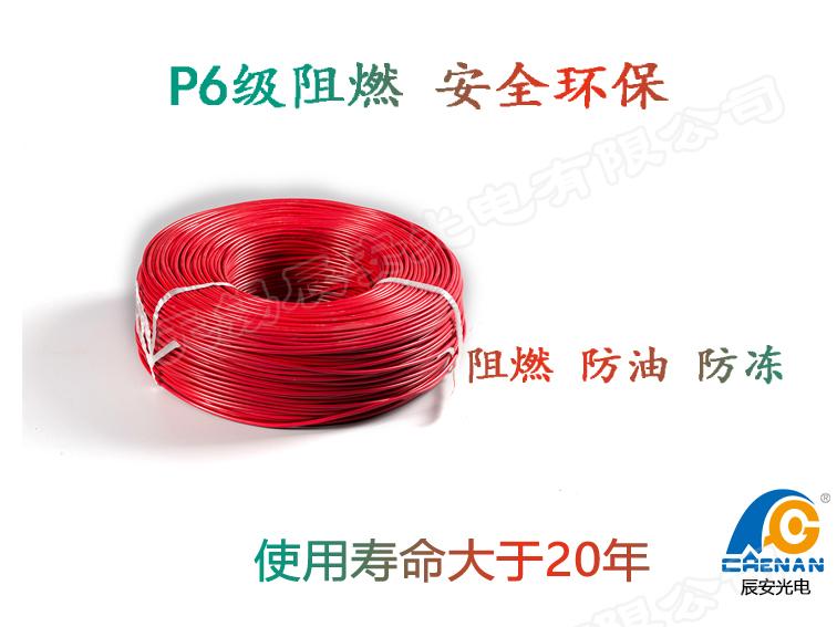UL1533单芯屏蔽电缆 半硬质电线-江苏辰安电线厂家