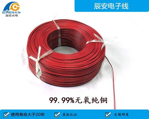 1571系列电子线 内部连接线-江苏辰安电线厂家