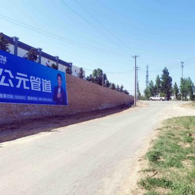温州农村墙体广告口号即使命温州户外墙面广告