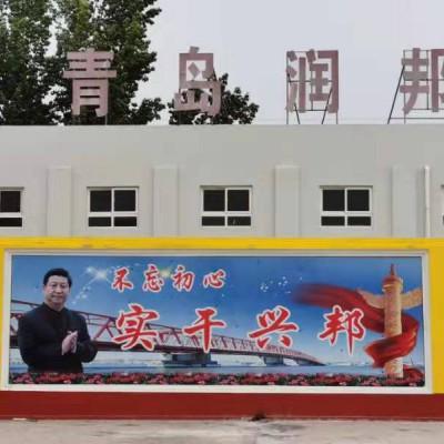 硅烷防腐养护涂料厂