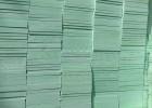 普洱b1级挤塑板厂家 批发 高密度阻燃 回填 屋顶 外墙