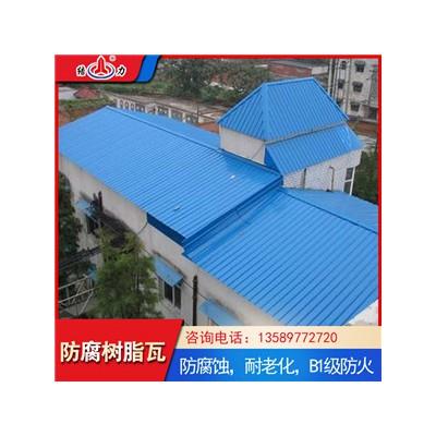 厂家销售塑料玻纤瓦 山东滨州耐腐瓦 厂房墙体板抗扯断