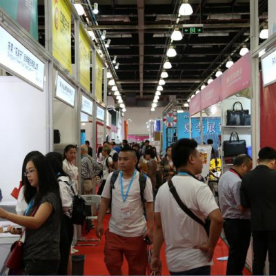 2021上海国际箱包展