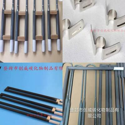 高温硅碳棒硅钼棒电热元件生产厂家