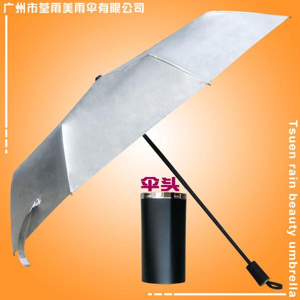 雨伞加工厂 三折遮阳雨伞 广州雨伞厂家 雨伞广告定做