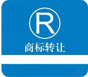 商标注册-财企猫专利申请_商标注册-财企猫商标查询_商标注册-财企猫版权登记